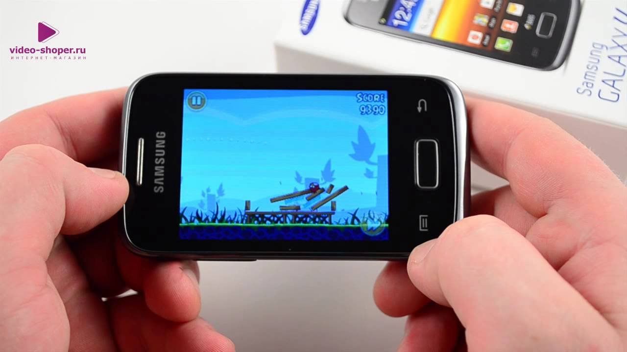 Free Samsung GT-S6102 Galaxy Y Duos Clean Master (Speed