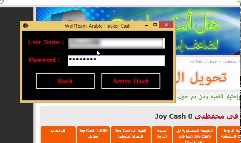 WolfTeam Arabic Hacker Cash 2015 - YouTube
