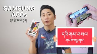 Samsung Galaxy A50s Unboxing & First Look | Cool Camera Crazy Looks