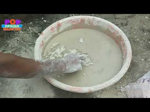 How to mix water and gypsum POP बनाना कैसे सीखें
