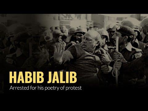Habib Jalib   A Pakistani Poet Arrested For His Poetry Of Protest   Rekhta Studio