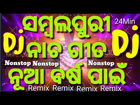Sambalpuri Dj Nonstop Hard Mix For Happy New Year 2018