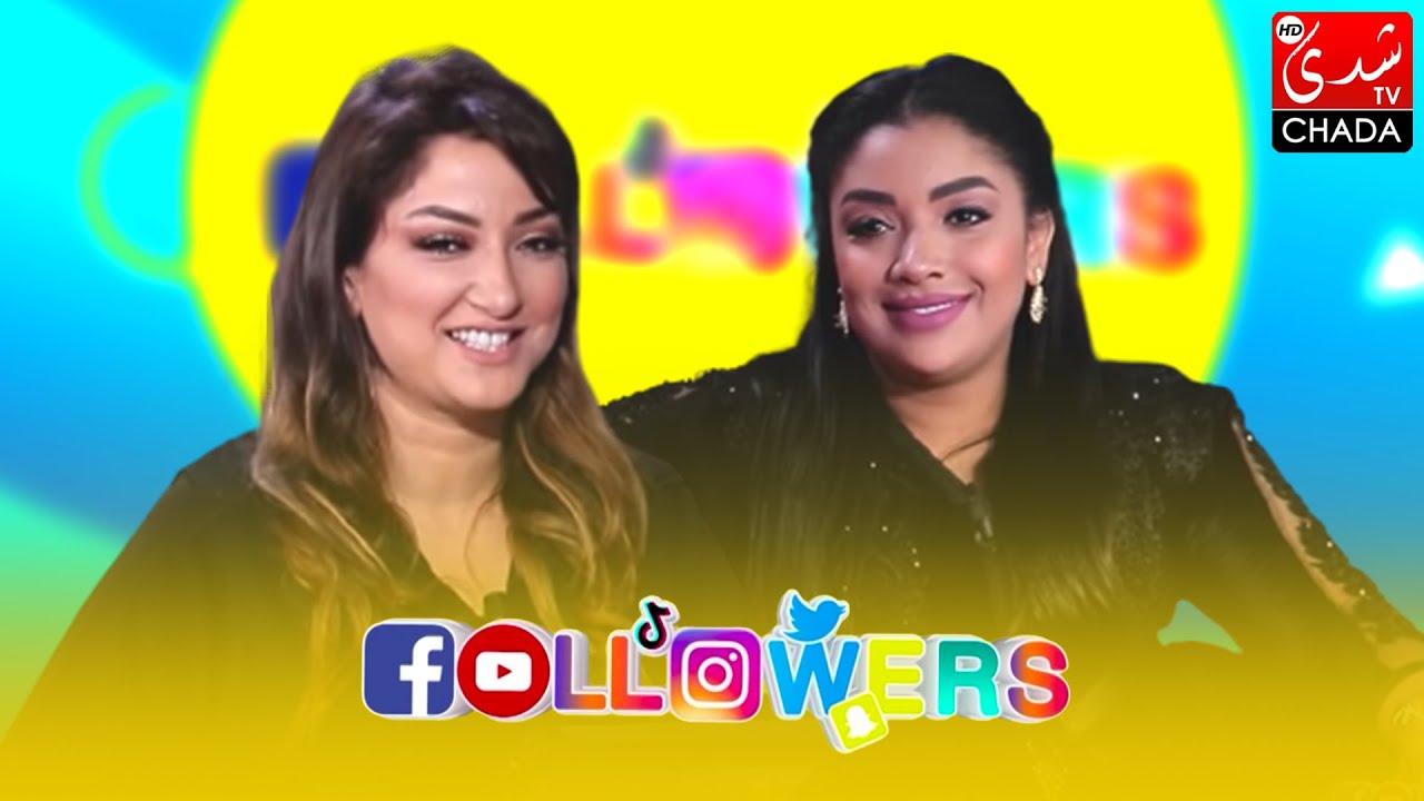 برنامج Followers - الحلقة الـ 23 الموسم الثالث | أميمة باعزية | الحلقة كاملة