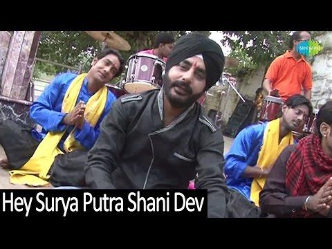 Aradhana - Hey Surya Putra Shani Dev Hamein | Hindi Devotional Song | Charanjeet Singh Sondhi