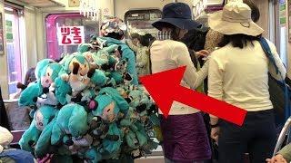 Gambar cover Crazy Hatsune Miku Fan on The Train in Japan