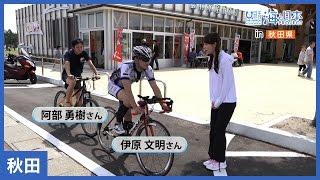 7月17日(日)に、にかほ市で開催される「トライアスロン芭蕉レース象潟大...