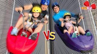 [도전]루지를 타고 보라조이와 레이싱 게임 대결 승자는? 대명리조트 비발디파크 어린이 체험 High Speed Luge | LimeTube & Toy 라임튜브