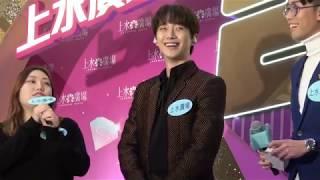 181231 李俊昊 이준호 Lee Junho (투피엠 2PM) - 上水廣場夢幻倒數派對迎2019 직캠/CAM …