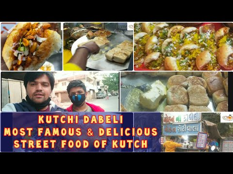 Kutchi Dabeli | Famous Food of Kutch | Street Food Series of Kutch Ep.1 | Kutch Tour Package #foodie