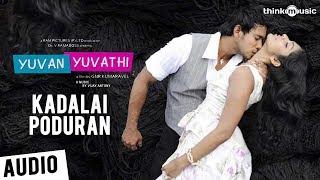 Yuvan Yuvathi | Kadalai Poduran Song | Bharath, Rima Kallingal | Vijay Antony