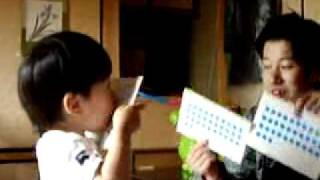 3歳で読み書きできちゃう!7つの秘密】ご家庭で楽しく読み書きを教える方...