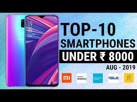 Top 10 Smartphones Under 8000 | 10 Budget Range Phones | Best Entry Level Phone | Upto 8k Phones