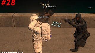 Arma 3: Altis Life #43 ผมก็แค่ผู้เล่นใหม่ จะเอาเงินที่ไหนมาให้ปล้น
