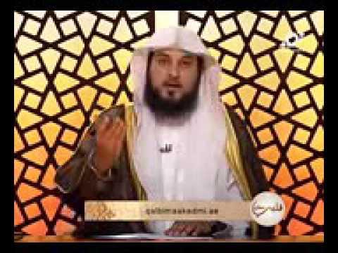 كفارة الافطار عمدا في رمضان Youtube