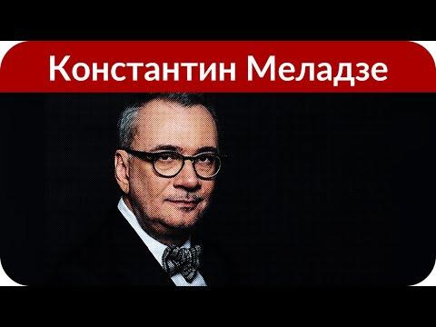 Полина Гагарина была вынуждена перестать работать с Константином Меладзе