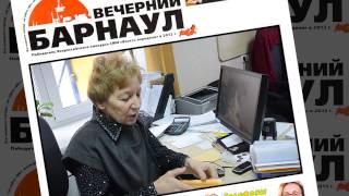 работа в барнауле вечерняя подработка Все города Тюменский