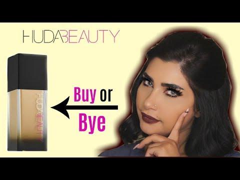 كريم أساس هدى بيوتي – هل يستحق تشتروه وتجربوه ولا لاHuda beauty FauxFilter Foundation review
