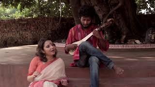 Aamare Daak Dilo Ke - Pritha Chatterjee (আমারে ডাক দিল কে - পৃথা চট্টোপাধ্যায়)