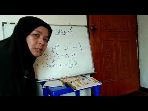 KAFAi Surau Al-Karimiah - Tahun 4 Mumtaz - Jawi - Kedudukan Huruf Hamzah Di Atas Huruf Aliff (03-02-2021)