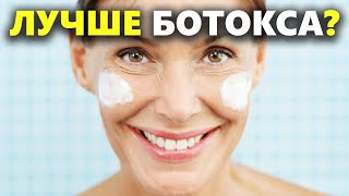 Маски для лица с крахмалом разгладят морщины и придадут свежесть коже лица