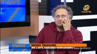 Սերգեյ Դանիելյանի Կենտրոն TVից ջնջված հաղորդումը