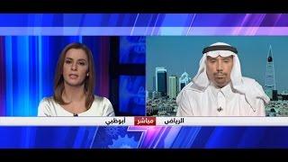 مستقبل قطاع الكهرباء في السعودية