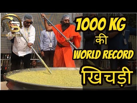 1000 kg Khichdi dish set to create record at World Food India event - News Sutra