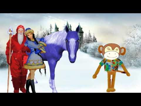 С новым 2016 Годом обезьяны от синей Лошади!