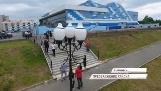 Новый причал, укрепление берегов и «бережливая поликлиника»: как преобразился Рыбинск