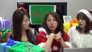 2013.12.24 放送回 ゲスト 仙石みなみ・古川小夏 吉川友 official web s...