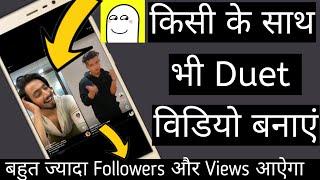 Zili App Par Duet Video Kaise Banaye | How To Duet On Zili screenshot 5
