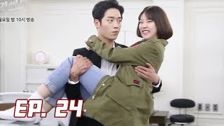 Video PREVIEW EP.  24 Spoiler Are You Human Too? 너도 인간이니 Seo Kang Joon and Gong Seung Yeon download MP3, 3GP, MP4, WEBM, AVI, FLV Juli 2018