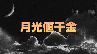 1928年にアメリカでヒットした曲です、日本でも色んな人が歌ってますね...