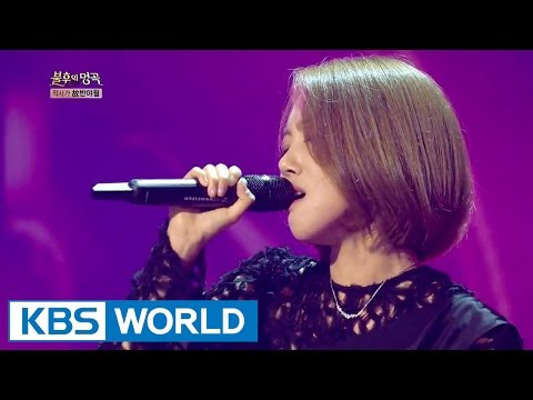 YeoEun of MelodyDay - Virgin of the Soyang River | 멜로디데이 여은 - 소양강 처녀 [Immortal Songs 2]