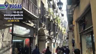 Лучшие экскурсии Испании(, 2014-09-29T01:27:47.000Z)