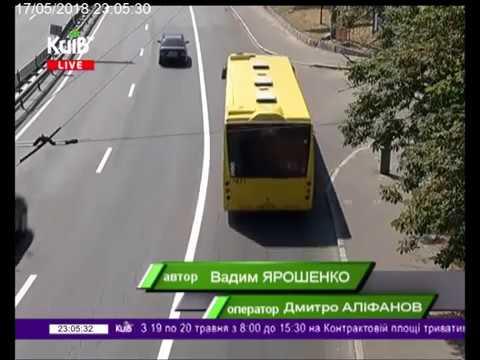 Телеканал Київ: 17.05.18 Столичні телевізійні новини 23.00