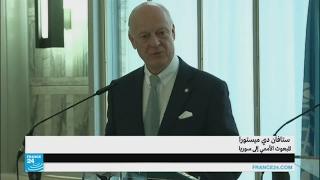 دي ميستورا عن المحادثات السورية: لدينا جدول أعمال ولن نغيره أبدا