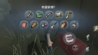 Identity V: The Lucky Guy Just Got A Buff (第五人格) China Version