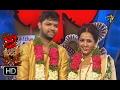 Lasya and Manjunath Intro | 15th February 2017| ETV Telugu