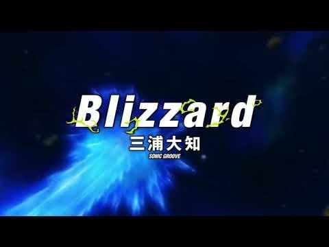 Official「 Blizzard 」~ Full English Version Main Theme Song Daichi Miura Dragon Ball Super: Broly