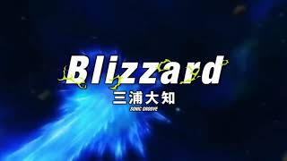 Cover images Official「 Blizzard 」~ Full English Version Main Theme Song (Daichi Miura) Dragon Ball Super: Broly