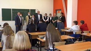 Вестник ПРОМАГРО. Бизнес и образование: перспективы сотрудничества