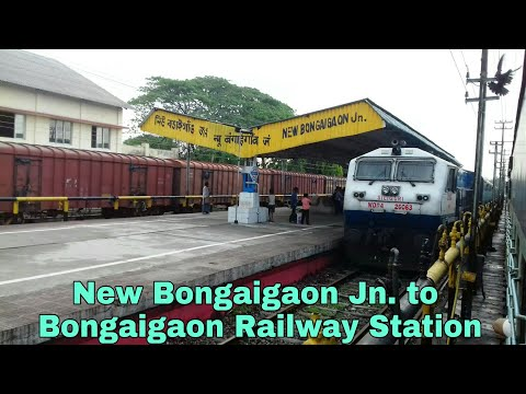 New Bongaigaon Junction Railway Station to Bongaigaon Railway Station | Train Travel | Assam | India
