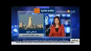 المقاولاتية الجزائرية نشاط دون قوانين