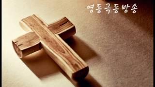 5월 2일(화) 영혼의 등대 (속초성결교회 권영기 목사님)
