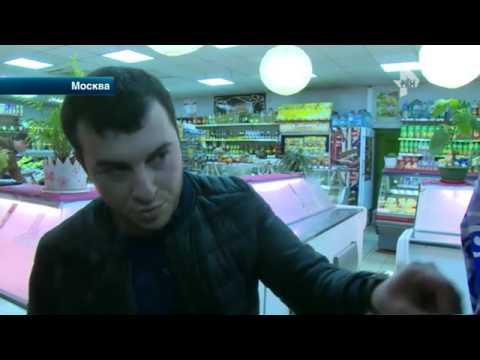 В Москве оперативники наведались в подпольное казино