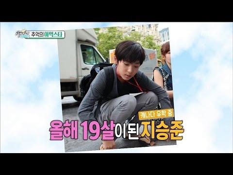 [Section TV] 섹션 TV - A child star of Memories, Ji Seung Joon 20170108