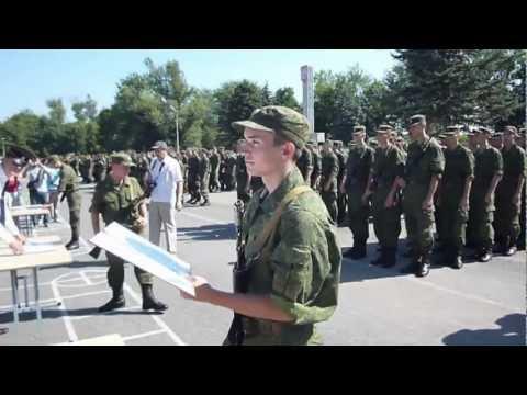 Армия,присяга.