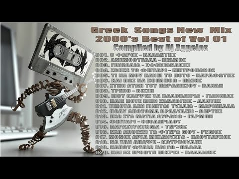 Greek Songs New Mix 2000's Best of Vol 01 by Dj Aggelos
