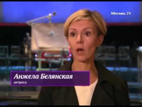 """""""Москва 24"""" о спектакле """"Утиная охота"""""""